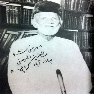 كتب أعجبتني - عبد العزيز الميمني الراجكوتي الهندي