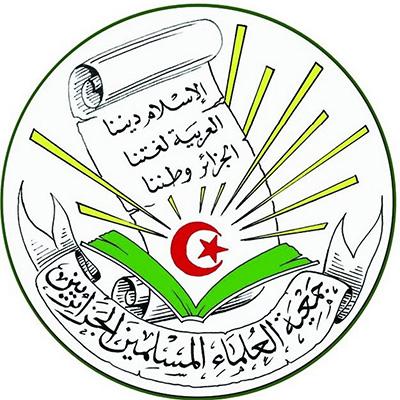 moslimoun a