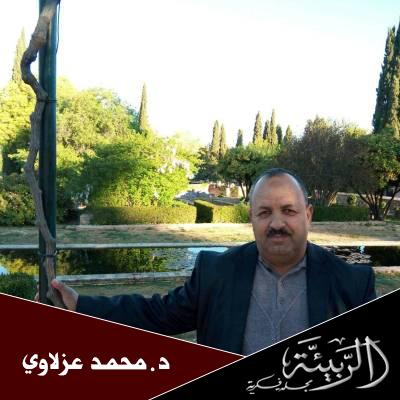 1محمد عزلاوي
